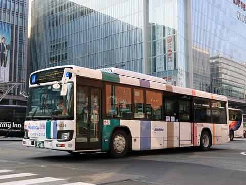 西日本鉄道 那珂川 8028