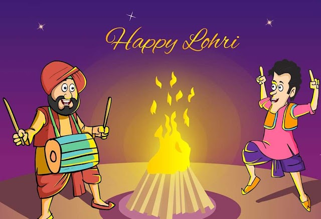 Happy Lohri Shayari with Image