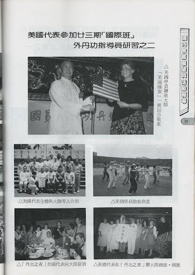 雜誌8-67.jpg