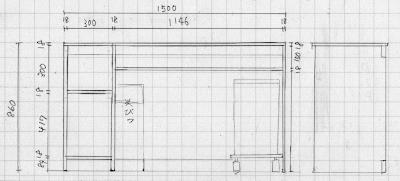 キッチンカウンター設計図