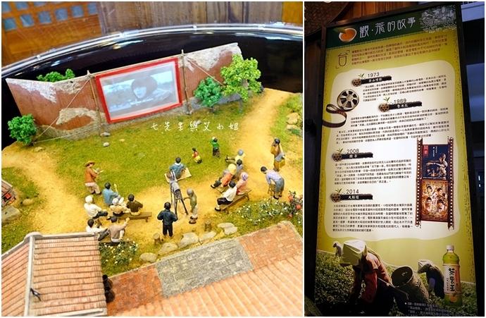 20 國立傳統藝術中心 茶裏王文化故事館