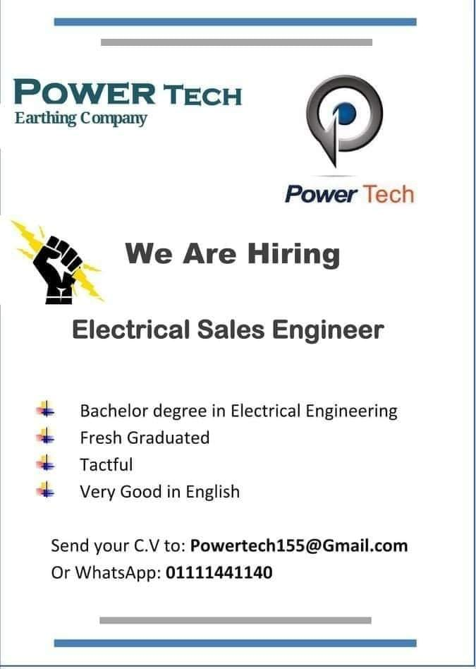 وظائف مهندسين كهرباء حديثي التخرج