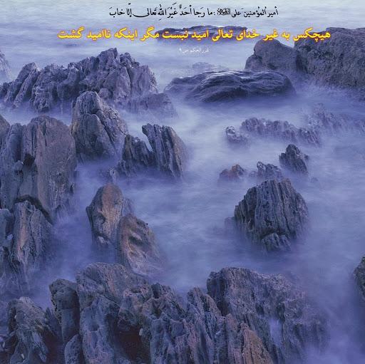 Mhamad Nazar