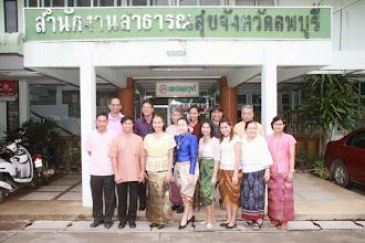 Photo: กิจกรรมแต่งกายชุดไทยในวันธรรมสวนะ(วันพระ)สำนักงานสาธารณสุขจังหวัดลพบุรี
