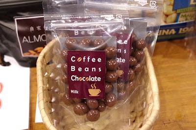 おすすめ商品:コーヒービーンズチョコレート