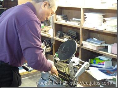 日星鑄字行-圓盤印刷機
