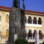 Nicosie - Sud (Chypre)