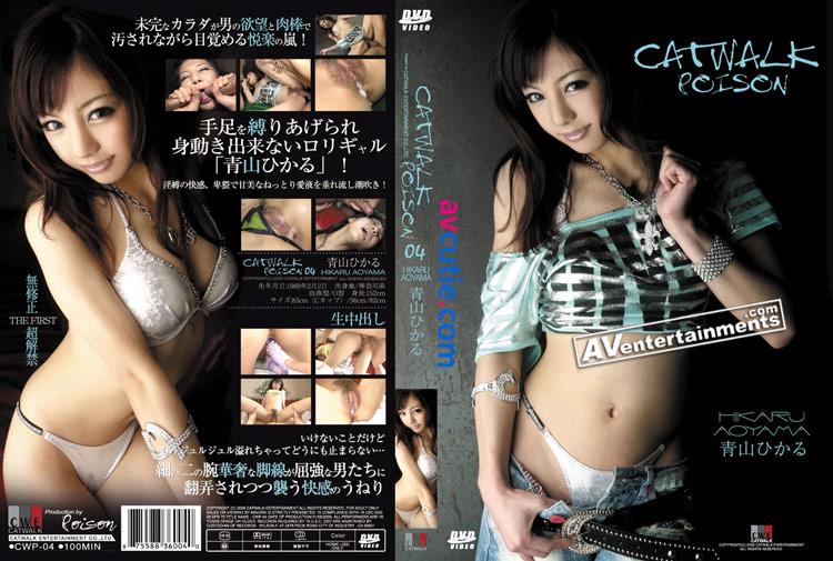 Catwalk.Poison.Vol.4.Hikaru.Aoyama