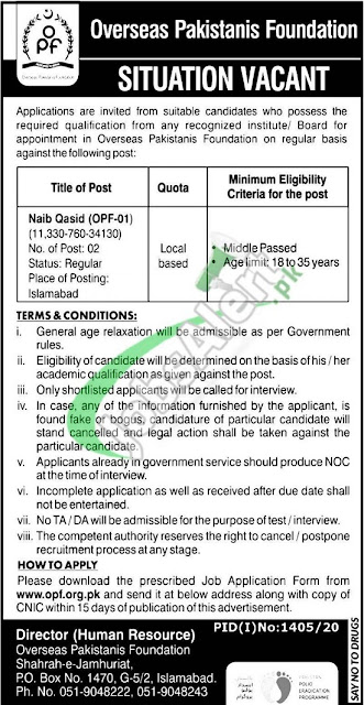 opf-overseas-pakistanis-foundation-jobs-2020-application-form-download