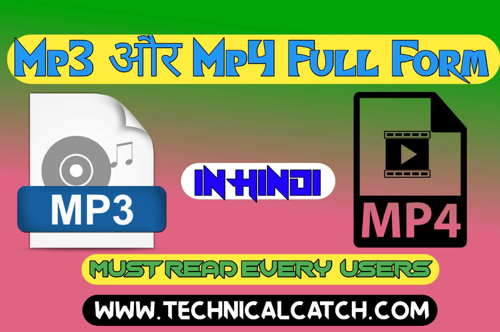Mp4 और mp3 full form