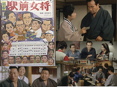『喜劇駅前女将』森繁久彌・森光子が江戸っ子夫婦を熱演