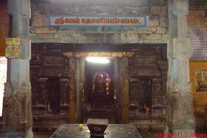 Thiruvilanagar (Thuraikattum Vallalar) Temple Amman Moolasthanam