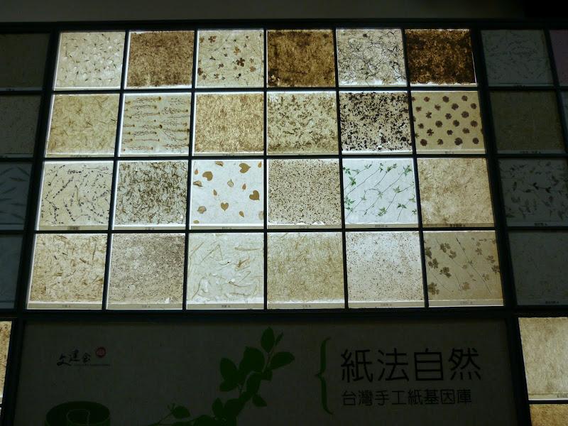 PULI, KUANHSING Paper Factory J 5 - P1150666.JPG