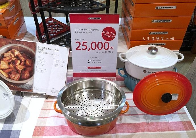 5 【東京Outlet購物趣】海濱幕張三井Outlet - LE CREUSET 鑄鐵鍋買到翻!提到手抽筋也甘願!