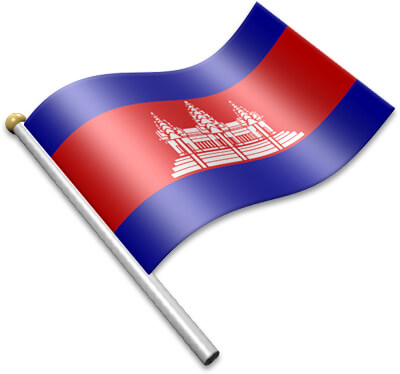 The Cambodian flag on a flagpole clipart image