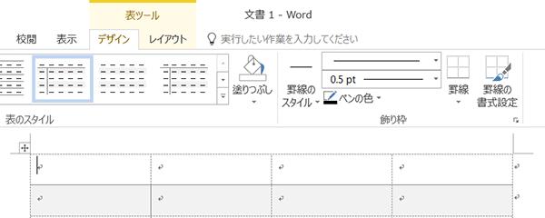 OfficeQA_02