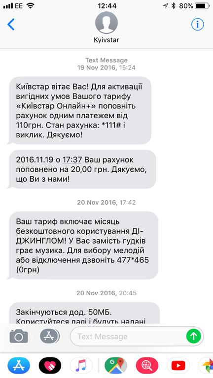 [2018-01-09+12.44.58%5B23%5D]