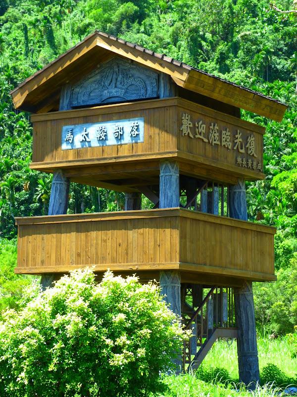 Hualien County. De Liyu lake à Guangfu, Taipinlang ( festival AMIS) Fongbin et retour J 5 - P1240432.JPG