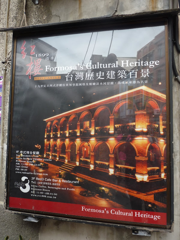 TAIWAN. Taipei.Danshui et en face, Bali - P1120133.JPG