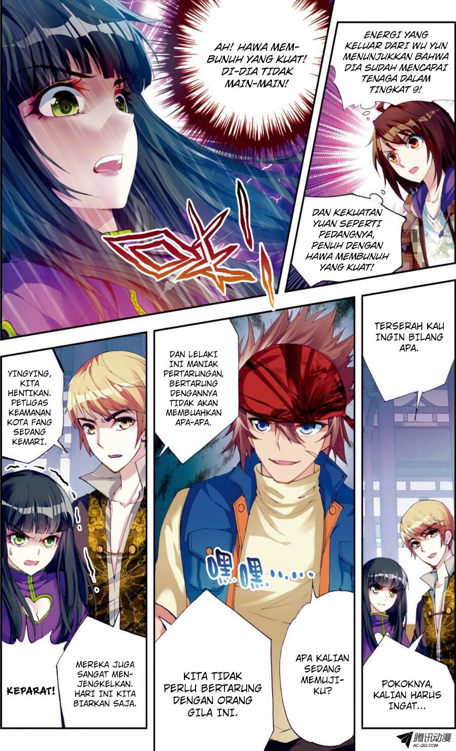 Wu Dong Qian Kun Chapter 15