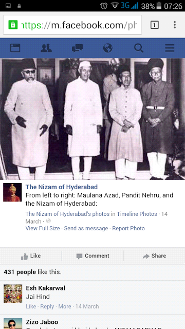 Hyderabad - Rare Pictures - Screenshot_2015-10-04-07-26-40.png