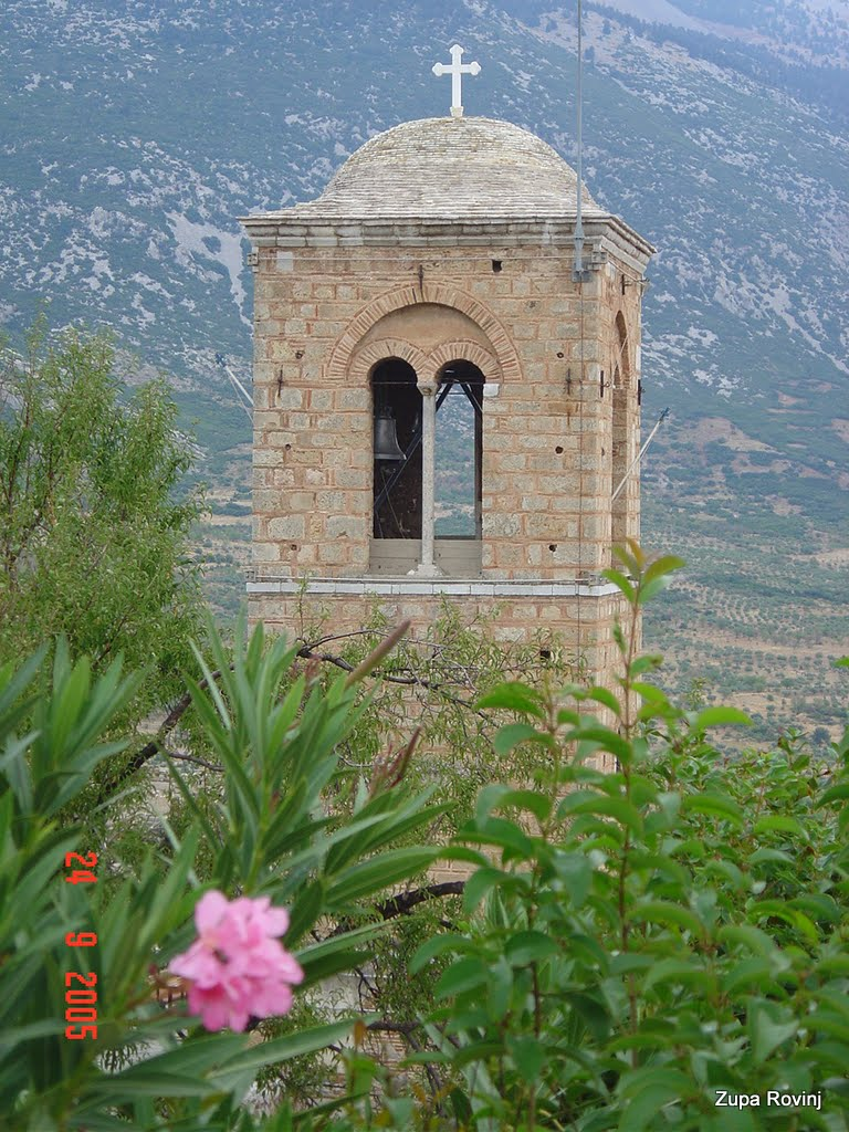 Stopama sv. Pavla po Grčkoj 2005 - DSC05385.JPG