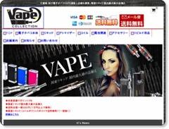 cool%25255B1%25255D - 【ここなら安心!】国内優良VAPE&電子タバコショップ情報まとめ【全国VAPEショップマップ/店舗募集中】随時更新