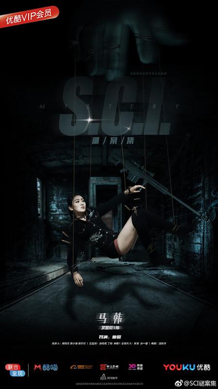 S.C.I. Mystery China Web Drama