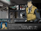 Patlabor Game Edition (94)