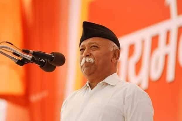 లాక్ డౌన్ వేళ పూజనీయ సర్ సంఘచాలక్ జి మార్గదర్శనం - Sir Sanghachalak Dr. Mohan Bhagwat Ji Guidelines during lockdown