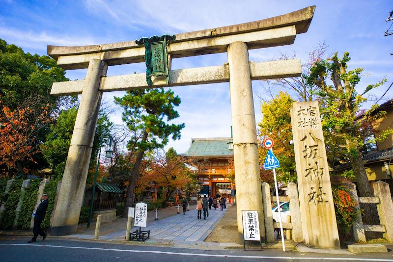 京都 八坂神社 写真1