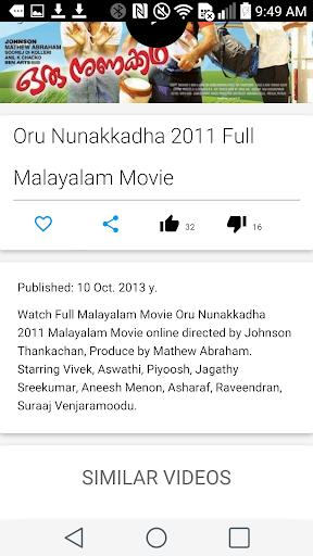 Malayalam Movie of the Day 0.1 screenshots 8