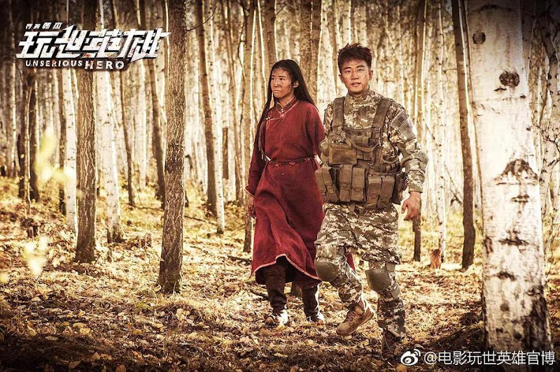 Unserious Hero China Movie