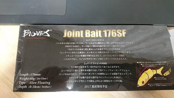DSC_2165.JPG