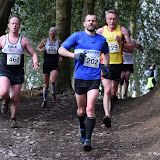 Guiseley Gallop set 2