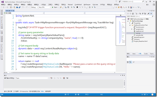 AzureFunctionTest 010