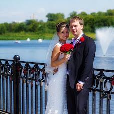 Wedding photographer Svetlana Loginova (SvetlanaL). Photo of 18.09.2014