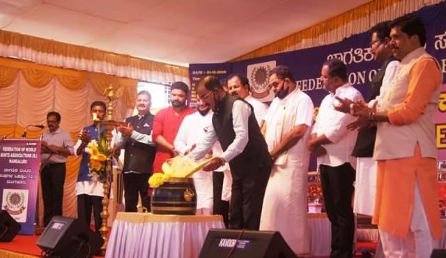World Bunt Sangha Social Welfare Program   ಮಂಗಳೂರು: ಜಾಗತಿಕ ಬಂಟರ ಸಂಘಗಳ ಒಕ್ಕೂಟದ ಬೃಹತ್ ಸಮಾಜ ಕಲ್ಯಾಣ ನೆರವು ವಿತರಣೆ ಕಾರ್ಯಕ್ರಮ