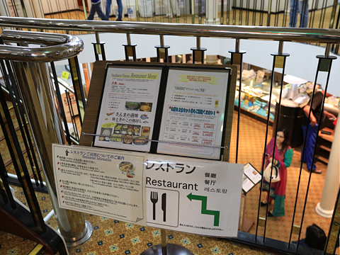 商船三井フェリー「さんふらわあ ふらの」 Bデッキ レストラン入口