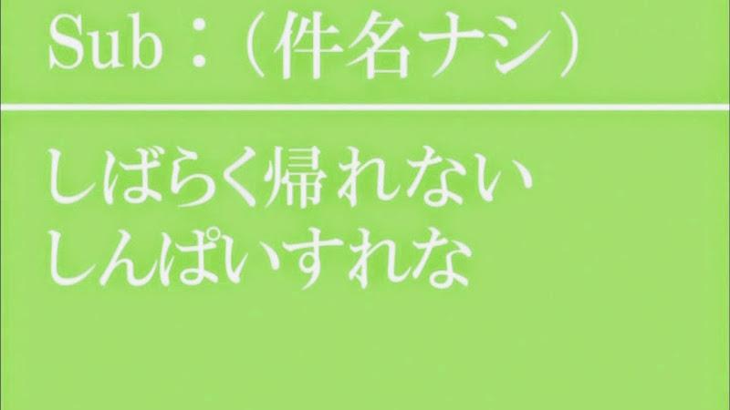 Monogatari Series: Second Season - 01 - monogataris2_01_105.jpg