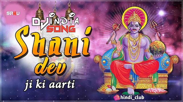 Om Jai Shani Dev Hare (Shanidev Aarti) Dj Kanta