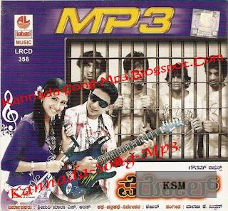 Sooraj, Supreetha, Vishwas, Shekhar, Balaji K Mithran in Parole[2009] Kannada Movie