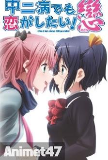 Chuunibyou demo Koi ga Shitai! Ren Specials -  2012 Poster