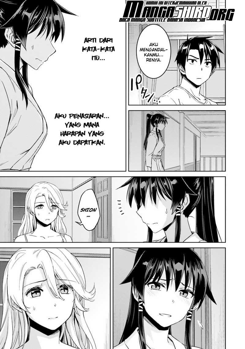 Komik Nidome no Jinsei wo Isekai de Chapter 33.2 gambar 30