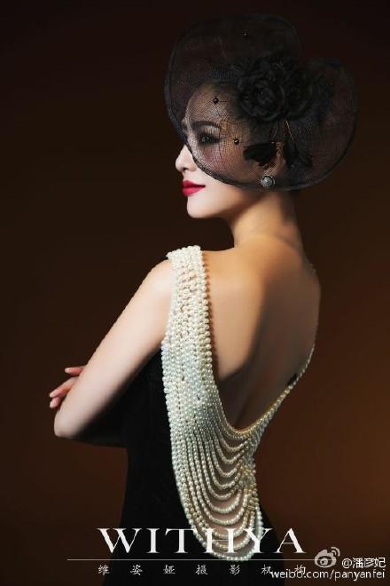 Teresa Pan Yanfei China Actor