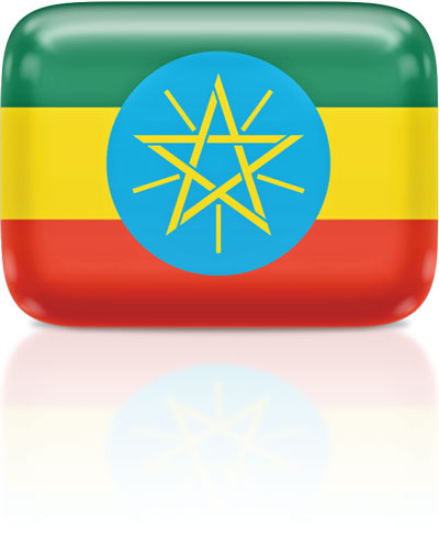 Ethiopian flag clipart rectangular