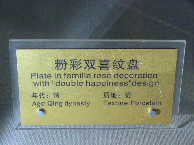 CHINE XI AN - P1070209.JPG