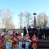 Открытие сквера и мемориала, посвященного 300-летию инженерных войск в Нахабино 6 ноября 2015 г.