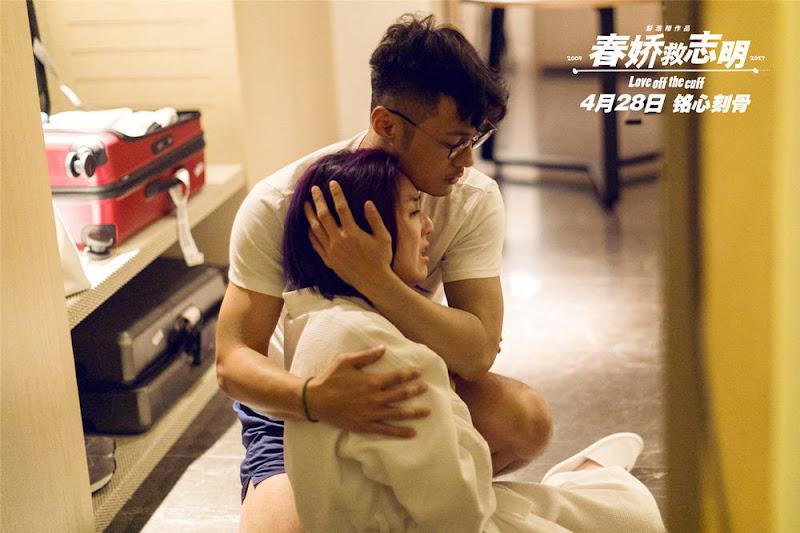 Love Off the Cuff  Hong Kong Movie