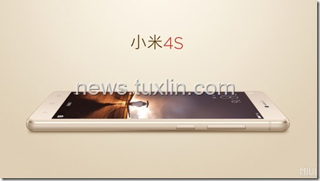 Xiaomi Mi 4s Diluncurkan, Ini Harga & Spesifikasinya